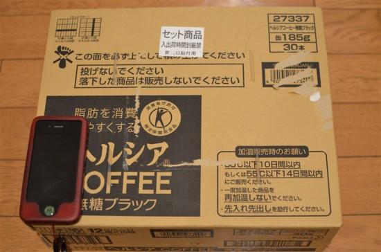 1缶当たりのサイズが小さいので、500mlペットボトル24本の箱より小さい