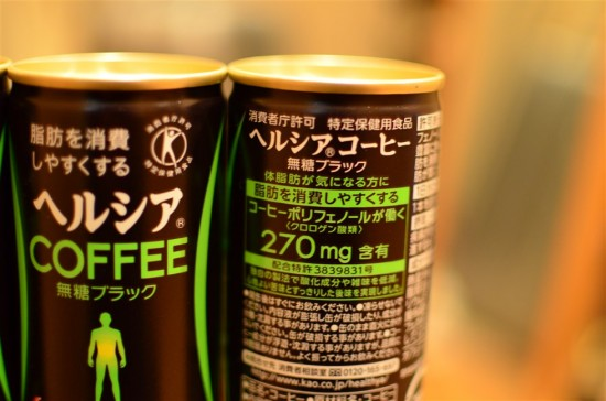 1本当たりコーヒーポリフェノール(コーヒークロロゲン酸)を270mg含有