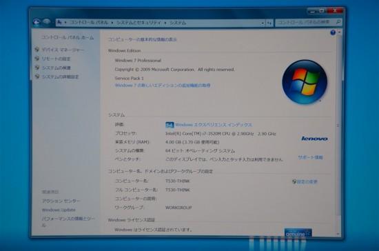搭載CPUはCore i7-3520M(2.90GHz)