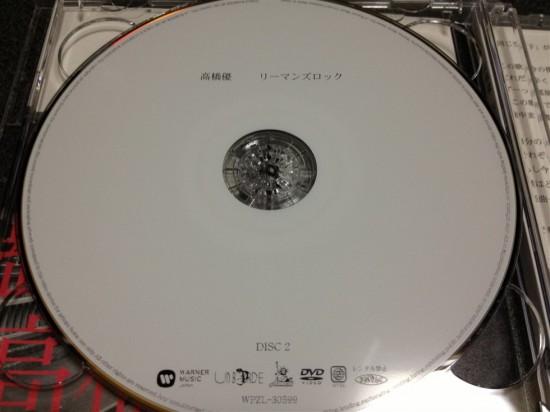 DVD『リーマンズロック』のレーベル