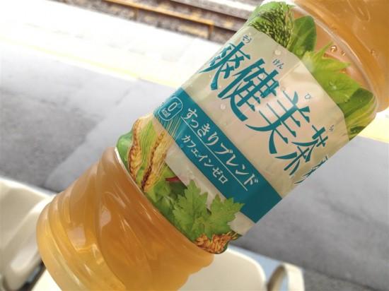 『あたらしい味』の爽健美茶