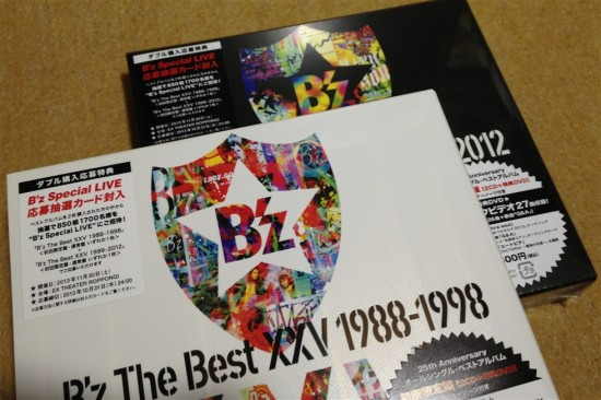 B'z25周年記念『B'z The Best XXV 1988-1998』と『B'z The Best XXV 1999-2012』リリース