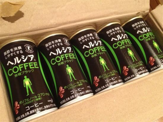これから毎日ヘルシアコーヒーを飲んで頑張ってみたいと思います