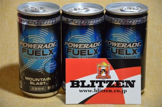 日本コカコーラ様から非売品の缶入りPOWERADE FUELXと、宇都宮ブリッツェン様からステッカーとポスターを頂きました