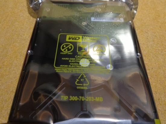 エアキャップの中は帯電防止のフィルムで包まれています