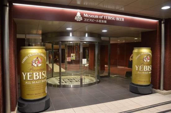 恵比寿ガーデンプレイス内にある『ヱビスビール記念館』