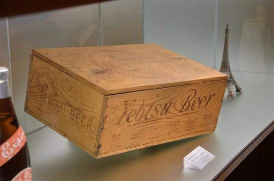 1900年(明治33)、ヱビスビールは『パリ万国博覧会』で欧米のビールたちを抑えて金賞を獲得し、世界でその味が認められました