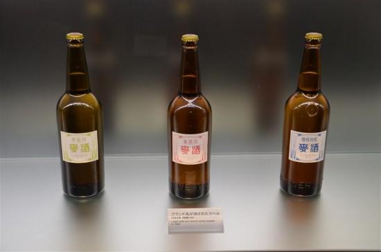 1943年(昭和18)、戦争の影響からビールが『配給品』となり、ビール全商標が無くなってしまいました