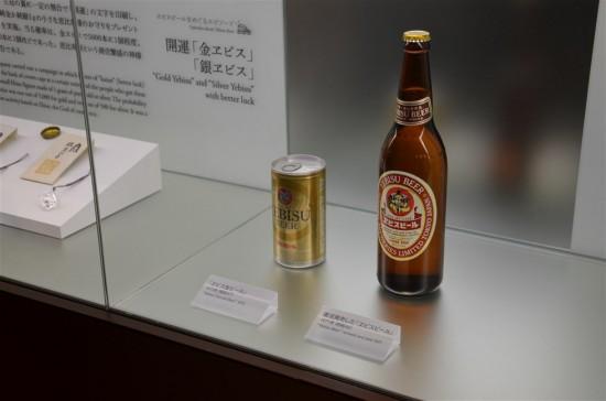 1971年(昭和46年)12月、『ヱビスビール』は28年ぶりに復活しました