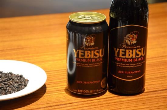 『ヱビス プレミアムブラック』の350ml缶と334ml瓶
