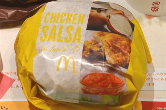 包み紙はオリジナルの物が使用されており、『CHICKEN SALSA』と書かれています