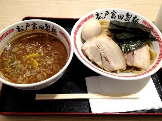 松戸富田製麺の特製つけそば250g