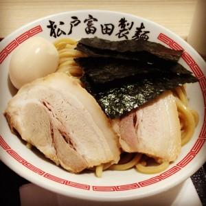 松戸富田製麺の感想