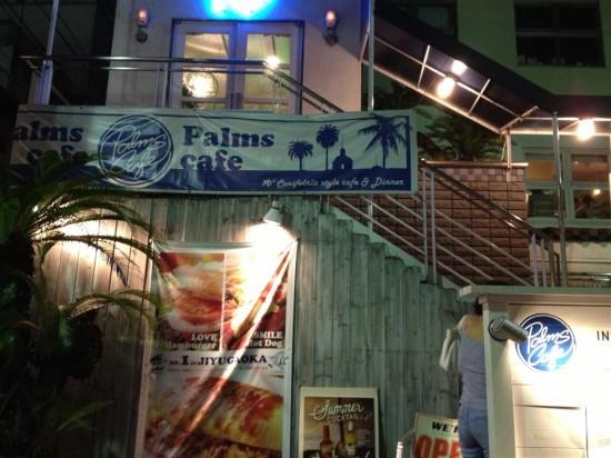 Palms cafe(パームスカフェ)
