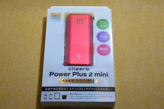 cheero Power Plus 2 mini