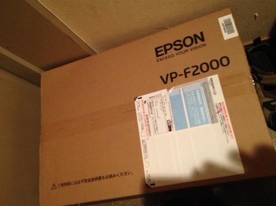 EPSON VP-F2000