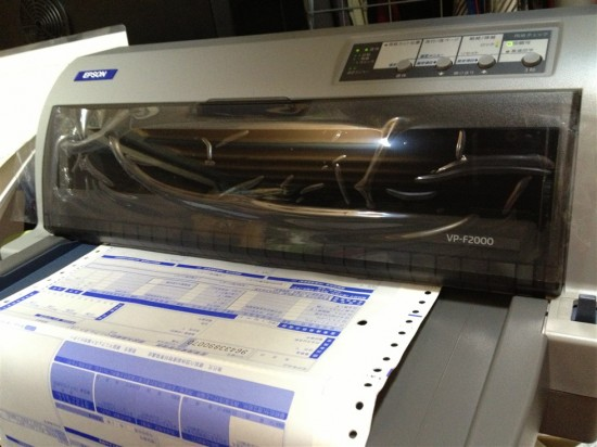 産業廃棄物管理票 建設系廃棄物マニフェストの印刷も可能