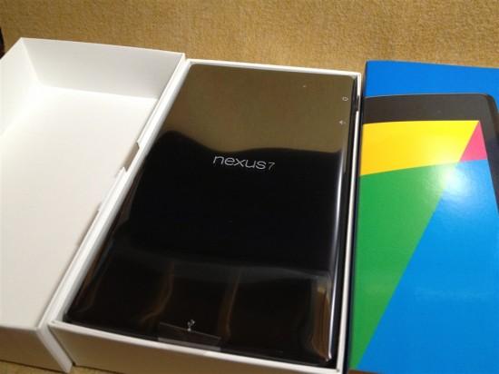 2013年版Nexus7の箱を開けてみたところ