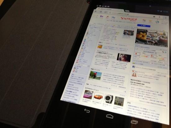 2013年版Nexus7の画面の解像度は1920*1200