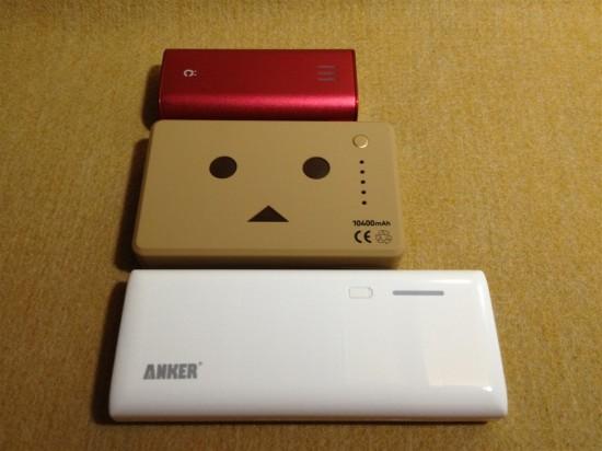 他のバッテリーとの比較画像