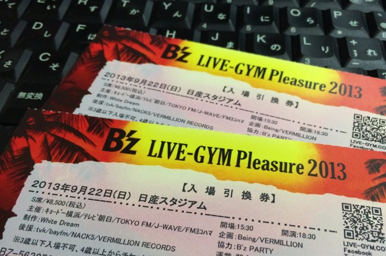 『B'z LIVE-GYM Pleasure 2013 -ENDLESS SUMMER-』に行ってきた