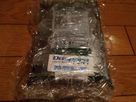 HDDはこの様に個別でエアパッキンで梱包されており、ドスパラの2年保証も付いて安心