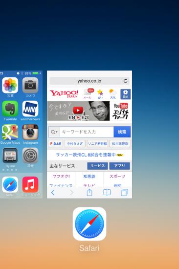 ホームボタンをダブルクリックすると表示される、起動中アプリ一覧の表示もこの様に変わりました