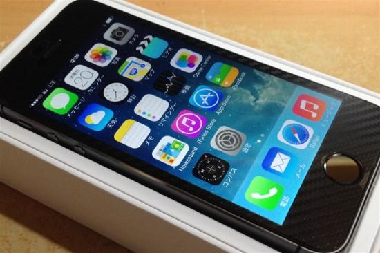 最新のiPhone『iPhone5s』レビュー