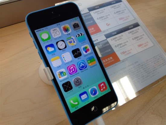 『iPhone5c』の青色