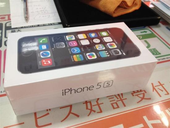 無事にiPhone5sをゲット