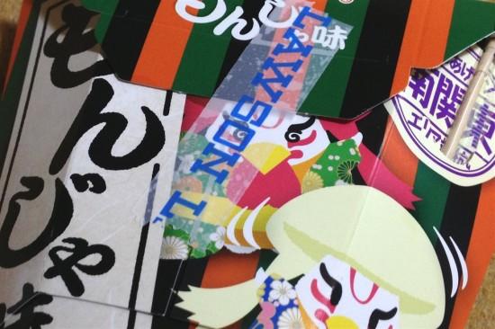 [ローソン] 東京・神奈川・千葉限定『からあげクン もんじゃ味』を食べてみた