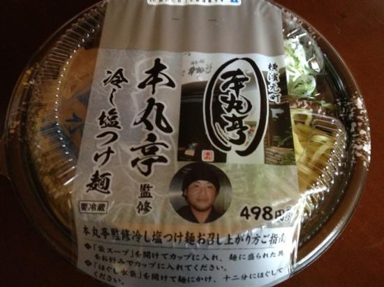横濱元町本丸亭監修 冷し塩つけ麺