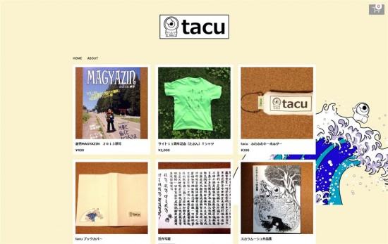 webshop tacu