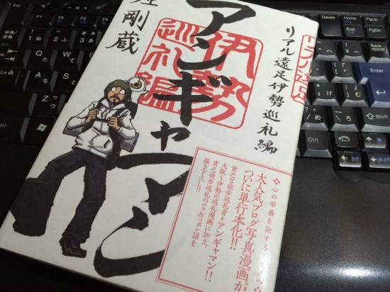 angyaman_tacu_04