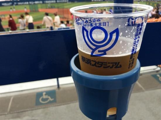 横浜スタジアムの生ビール