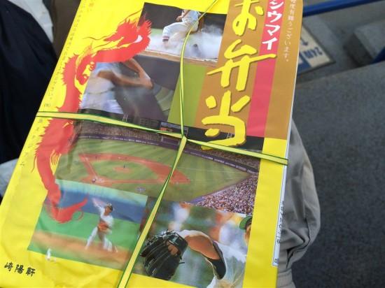 横浜スタジアムのシウマイ弁当