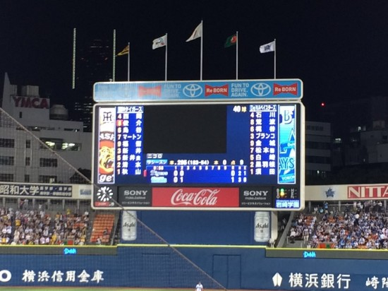 2回裏に横浜が先制!