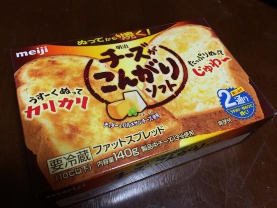 明治『ぬってから焼く!チーズがこんがりソフト』