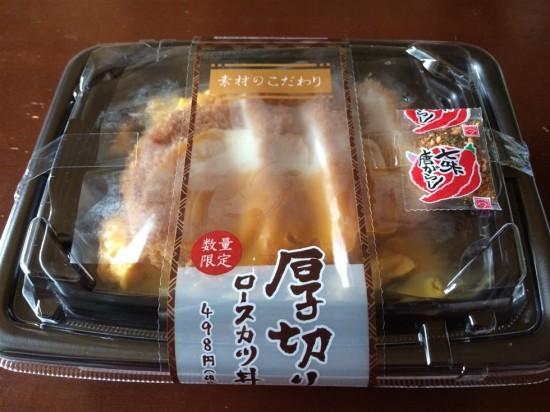ローソン亭 厚切りロースカツ丼