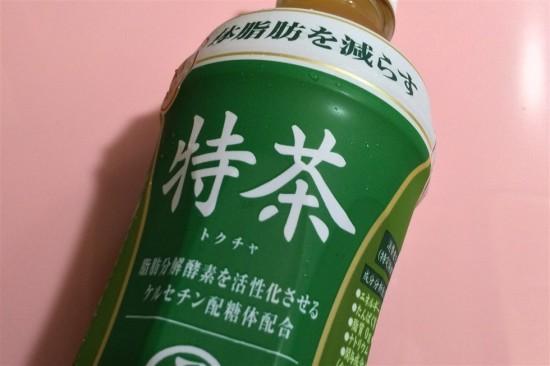 体脂肪を減らすサントリーのトクホ緑茶『特茶』を飲んでみた