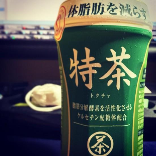 サントリー緑茶『伊右衛門 特茶』の感想