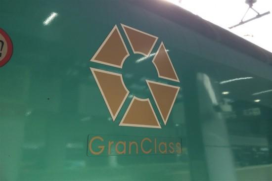 東北新幹線『はやぶさ』の『グランクラス』に乗ってみた!