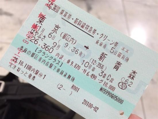 東北新幹線『はやぶさ』の『グランクラス』