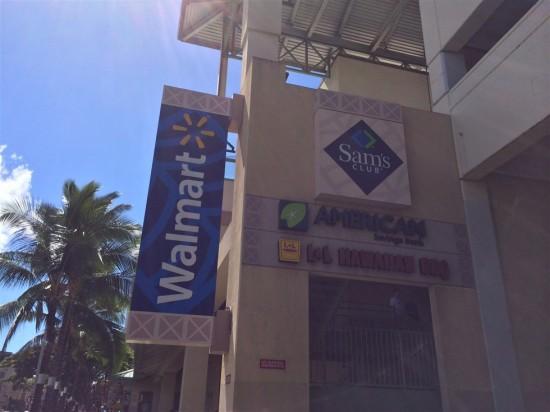 アラモアナショッピングセンターの裏手にある『ウォルマート』内に『L&L HAWAIIAN BBQ(L&Lハワイアンバーベキュー)』はあります