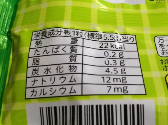 大玉ミルキー コーンポタージュ味のカロリー・栄養成分