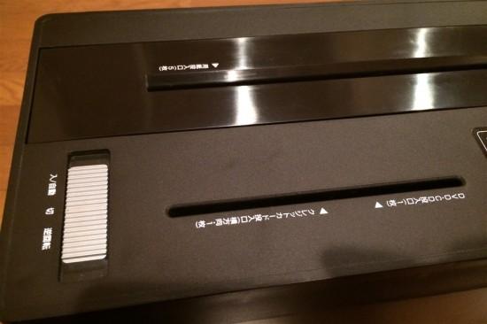 サンワサプライ 家庭用電動シュレッダー 400-PSD011BR
