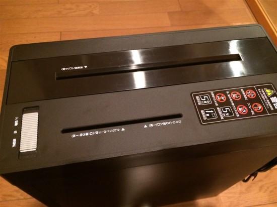奥の横長の投入口が紙用で手前の幅狭のスロットがDVD/CD・カード裁断用