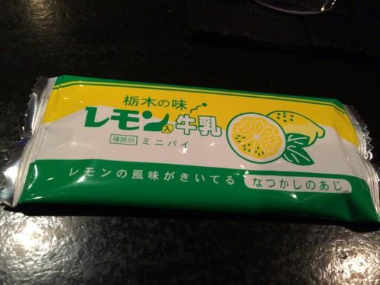 レモン牛乳ミニパイを食べてみた
