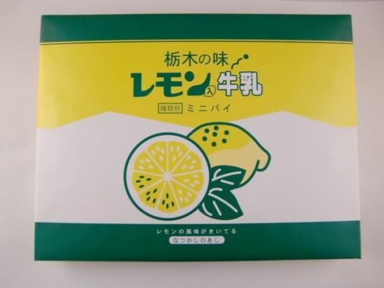 レモン牛乳ミニパイ