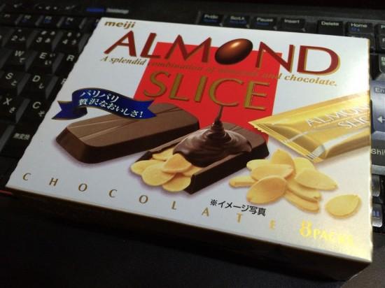 『ALMOND SLICE(アーモンドスライス)』